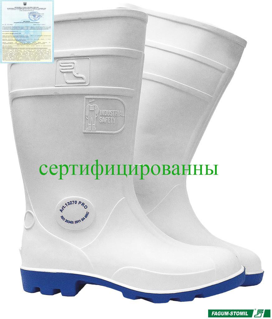 Резиновые сапоги химическостойкие белые (спецобувь рабочая) BFSD13270 W
