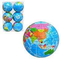Мяч детский фомовый мягкий упругий безопасный материал. Размер - 4 дюйма глобус MS 0241