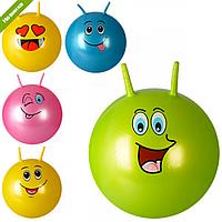 МЯЧ ДЛЯ ФИТНЕСА MS 0739 с рожками, 45см,смайл, одностикерный,450г, 5видов, в кульке