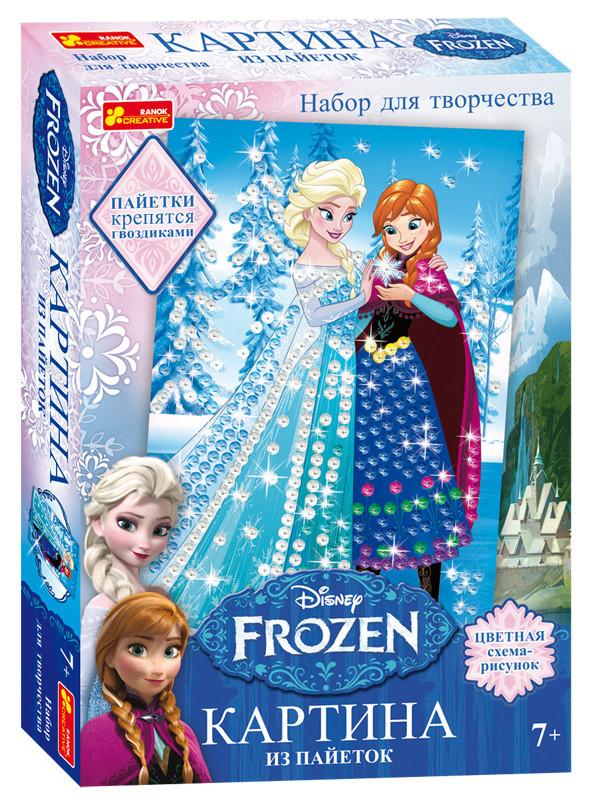 """Набор для творчества """"Картинки из пайеток. Frozen"""""""