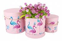"""Коробки для цветов 3шт.  """"Фламинго"""" розовый"""