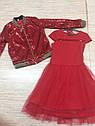 Нарядный комплект платье с бомбером для девочки подростка Красный, фото 2