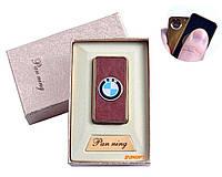 """USB зажигалка в подарочной упаковке """"BMW"""" (Спираль накаливания) №4809-4"""
