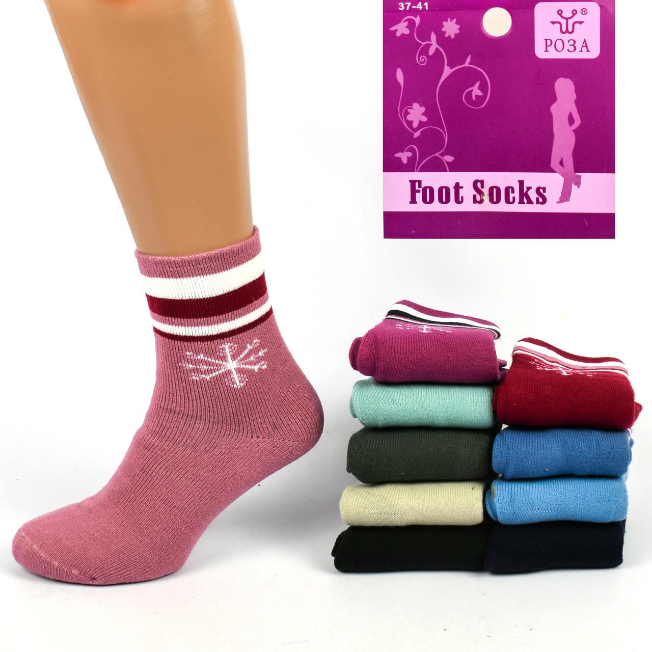 Женские махровые носки с начёсом Roza 2707. В упаковке 12 пар