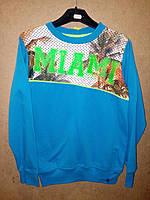 """Толстовка на мальчика кофта подростковая """"Miami"""" размеры на рост 136-172 Турция Разные цвета"""