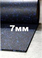 Резиновый мат 1200х1800(1750)*7мм ЕПДМ Galaxy
