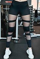 """Спортивные женские легинсы NOVA VEGA """"Melissa"""", леггинсы для бега, лосины для йоги, фитнеса, спортзала"""