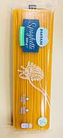 Спагетти кукурузные Без Глютена, 500 гр., Польша
