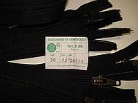 Молния Coats opti спираль,разъемная №8/72см, фото 1