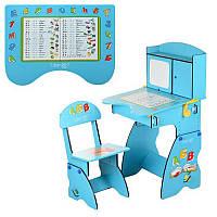 Парта W 073 со стульчиком, голубая 68-57-11,5см