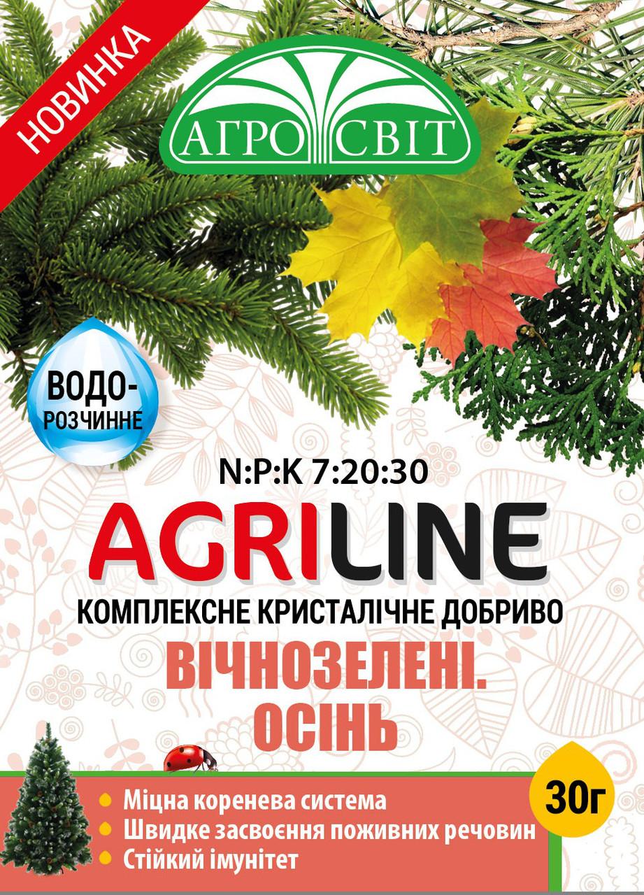 Агрилайн хвойные и вечно зеленые осень 30г