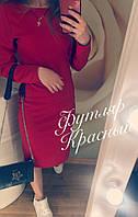 Платье женское Футляр весна-осень (цвет красный) СП