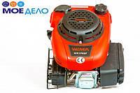 Двигатель WEIMA WM1P65 (c вертикальным валом) бензин, 5л.с.