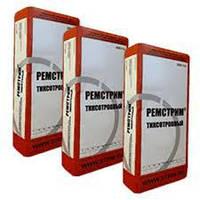 РЕМСТРИМ-ТМ - Тиксотропная быстротвердеющая сухая дисперсная смесь с микрофиброй (уп. 25 кг)