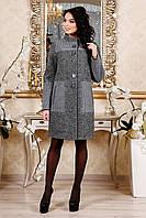 Женское демисезонное пальто - серый