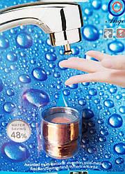 Аэратор экономия воды