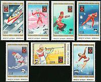 Монголия 1984 - спорт - MNH XF