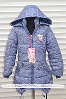Стёганная куртка для девочек .Венгрия, фото 1