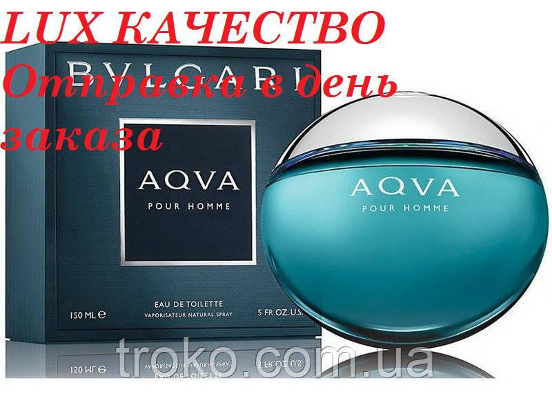 Туалетная вода для мужчин BVLGARI AQVA POUR HOMME 100 мл