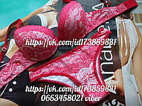 Женское нижнее белье  Kleo 1838 красный