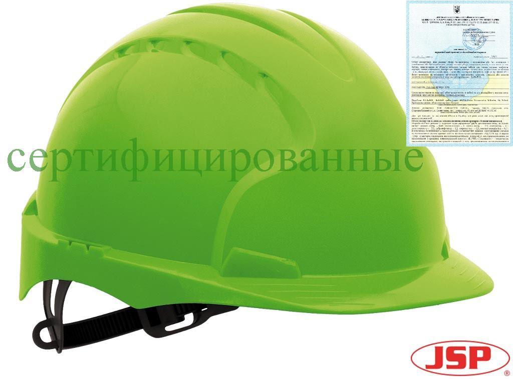 Каска защитная от ударов током (электрическая изоляция) EVO3 (JSP Великобритания) KAS-EVO3 Z