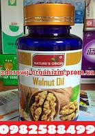 Грецкий орех масло в капсулах – Black Walnut 100 капсул Вековой Восток 999