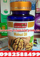 Грецкий орех масло в капсулах – Black Walnut 100 капсул Вековой Восток 999 Три девятки