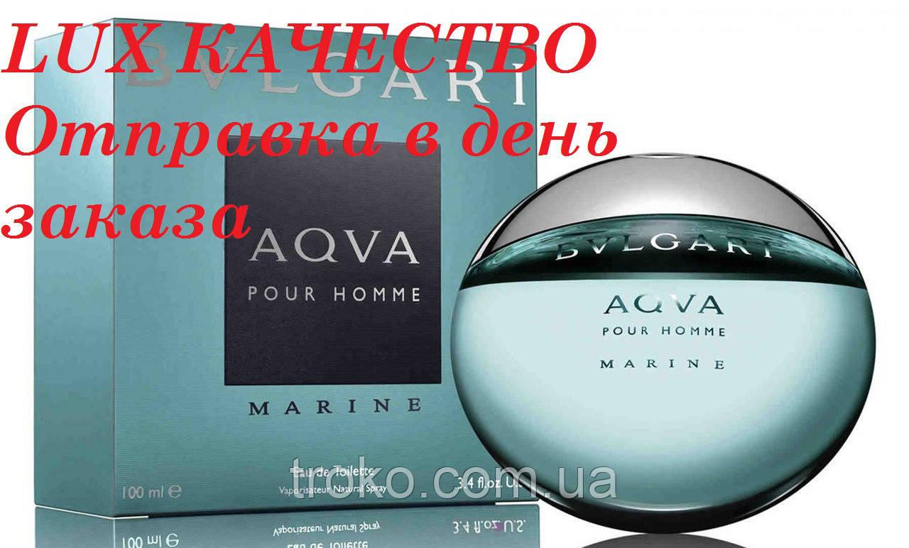 Туалетная вода для мужчин Bvlgari Aqva Pour Homme Marine 100 мл