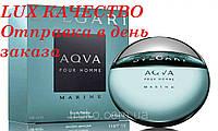 Туалетная вода для мужчин Bvlgari Aqva Pour Homme Marine 100 мл, фото 1