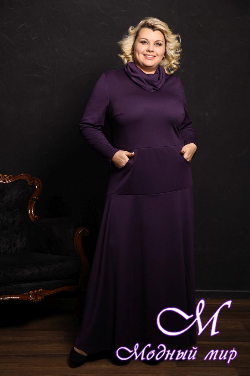 Женское повседневное платье большого размера (р. 48-90) арт. Долинина