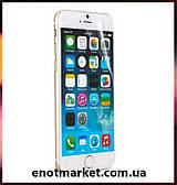 Защитная пленка для Aplle iPhone 6/6s
