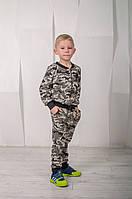 Детский спортивный костюм на молнии камуфляж