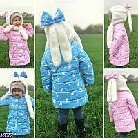 """Куртка детская (2;3;4;5 лет) """"Leidis"""" - купить оптом со склада 2P/GA-2404"""