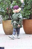 """Парка детская (3;4;5;6;7 лет) """"Leidis"""" - купить оптом со склада 2P/GA-2405"""