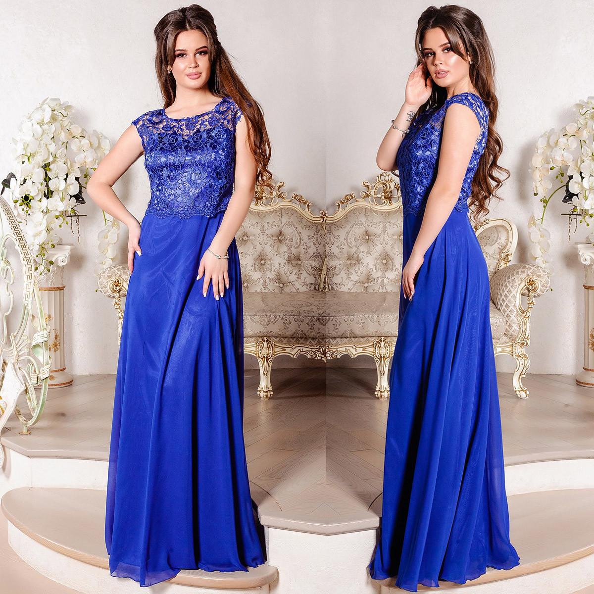 52f1997ad6d Выпускное вечернее длинное платье ярко-синее