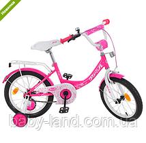 Велосипед для дітей 14 дюймів двоколісний Profi Princess Y1413 малиновий