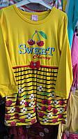 Платье для девочки 5-8 лет с длинными рукавом желтого цвета ягодка оптом