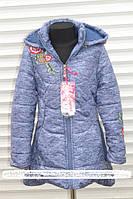 Демисезонная стёганная куртка для девочек .Венгрия, фото 1