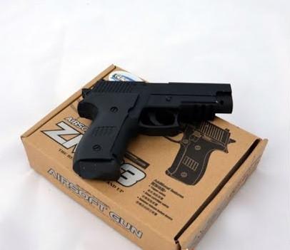 Іграшковий пістолет «Airsoft Gun» CYMA ZM03 (метал+пластик)