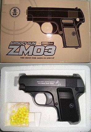 Іграшковий пістолет «Airsoft Gun» CYMA ZM03 (метал+пластик), фото 2