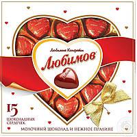 """Конфеты """"Любимов"""" сердечки 15 шт"""
