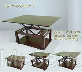 Стол трансформер 3 Редвуд