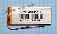 Аккумулятор 4,3*44*110мм 2700mAh универсальный