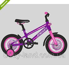 Велосипед двухколесный детский 14 дюймов rofi Forward T1477 фиолетово-розовый