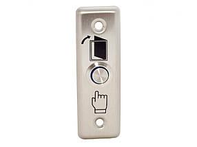 Кнопка выхода металлическая врезная с подсветкой SEVEN K-784