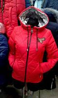 Модная женская куртка деми  (42-50), доставка по Украине
