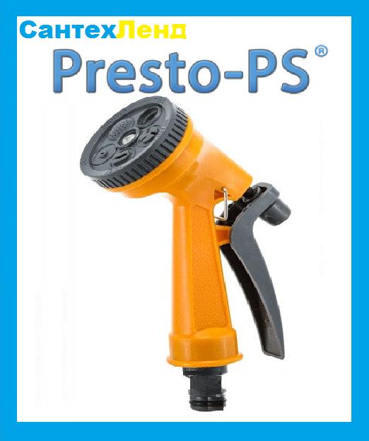 Пистолет для полива Presto-PS 7209