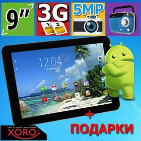 Прочный планшет Xoro TelePAD 9A1 2 SIM, 3G 1/8GB + ПОДАРКИ