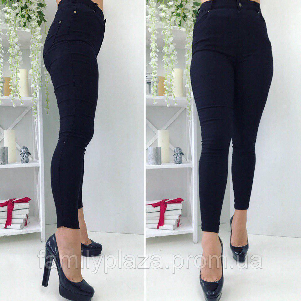 Черные джинсы. Батал