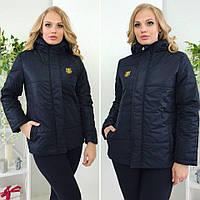 847ebda2d381 Женскую куртку батал кожзам в Чернигове. Сравнить цены, купить ...